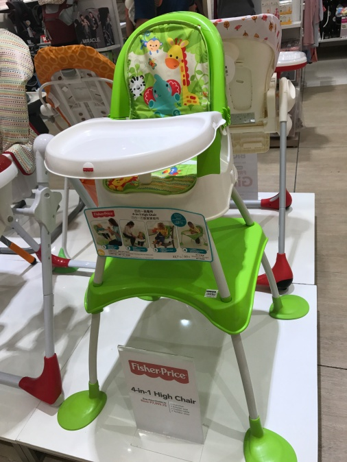Baby Company, Fisher Price high chair, high chair Philippines
