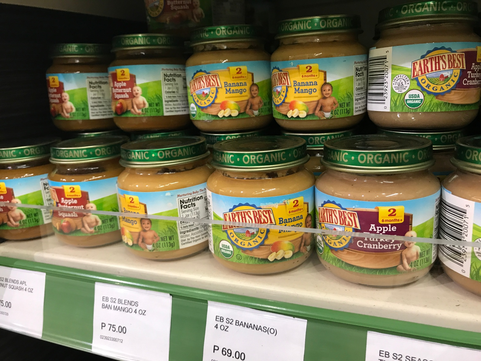 organic baby food, earth's best. jarred baby food